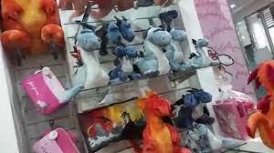 טיול סינימה סיטי ראשון לציון חנויות מגניבות טויס אר אס .הלו קיטי  ועודmickymt007 - YouTube