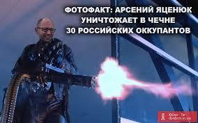 У моїй справі проходять Яценюк, Ярош і брати Тягнибоки, - Мазур - Цензор.НЕТ 3405