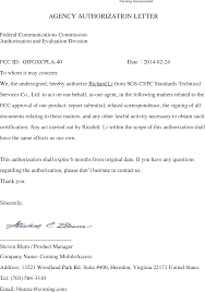 New Authorized Letter To Act Template For Concert Tickets Free