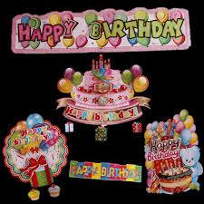 Buy Happy Birthday Cake Shop Storefront Glass Door Stickers