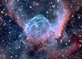 Resultado de imagen de Nebulosa de emisión