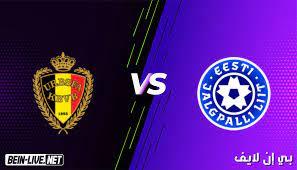 مشاهدة مباراة بلجيكا وإستونيا بث مباشر اليوم بتاريخ 02-09-2021 في تصفيات  كأس العالم