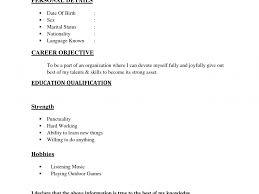Sample Of Simple Resume Resume Cv Cover Letter