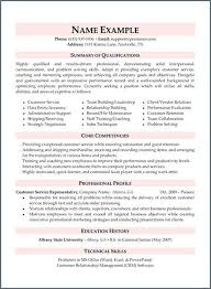 Objective For Resume Examples Best Of Objective Statements For