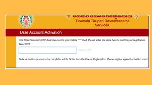 Ttd Tickets Tirupati Vip 300 Special Entry Darshan Tickets