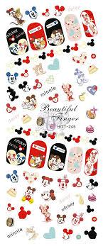 Vodolepky Mickey Mouse 245
