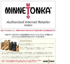 Minnetonka Mine Tonka Side Fringe Wedge Boots Side Fringe Wedge Boot 1372 1379 Sk