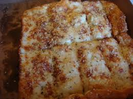 Italian Cheese Bread Recipegreatcom