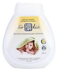 <b>Safe and</b> Care for kids Детское увлажняющее <b>молочко</b>
