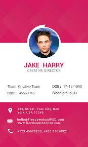 Creative Director Id Card Pink Freedownloadpsd Com
