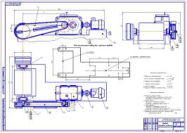 Курсовой проект по деталям машин Проектировка привода цепного  Курсовой проект по деталям машин Проектировка привода цепного конвейера