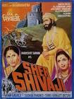 Smita Patil Sher Shivaji Movie