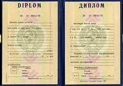 Как недорого и быстро купить диплом в Новосибирске all diploms net Как недорого и быстро купить диплом в Новосибирске