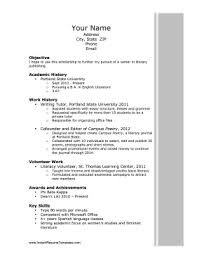 Impressive Decoration College Scholarship Resume Cute Academic