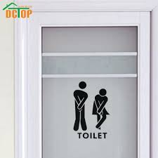 creative office wall art. Creative Office Wall Art Dctop Funny Toilet Entrance Sign Decal Vinyl Sticker For Shop Home A