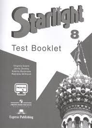 Английский язык starlight test booklet класс Контрольные  Английский язык starlight test booklet 8 класс Контрольные задания