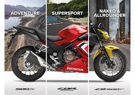 honda 300cc plus motorcycle launching