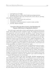 examples of good college essays chalmers vs pigliucci 50 successful harvard application essays amazing college essays trueky com essay and printable 11 new and emerging research in agricultural forestry