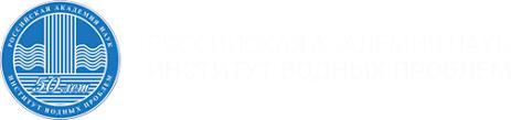 Объявление Диссертационного совета о защите кандидатской   7 499 135 54 56 дирекция