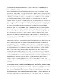 alexander pope essay criticism full text aqa homework sheet invention essay betrayal essays short essay on importance of computer in urdu invention essay betrayal essays