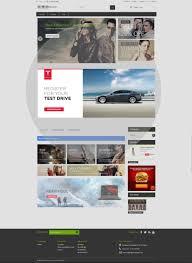 Doubleklick Designs Adremarketing By Google Doubleclick Marketing Automation