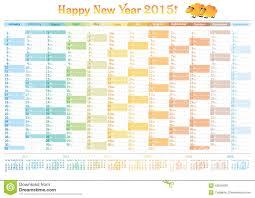 Calendar 2015 English Organizer Stock Photo Image Of Color