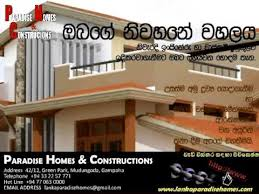 Building Constructions Company Paradise Home Sri Lanka Number One Building Construction