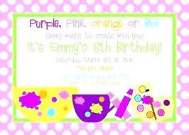 Birthday Invite Maker Free Party Invitation Sports Template