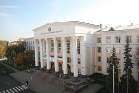 Выполнить Курсовые для БашГУ решение контрольных дипломные  Заказать курсовую для БашГУ в Уфе реферат дипломную работу