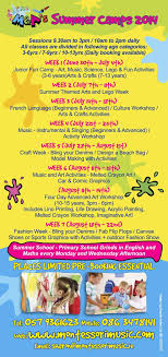 Summer Camp Pamplets M A Summer Camp Dl Cdr Montessori Music Axis Business Park