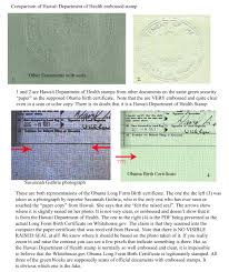 Where Patriot On Your Is Seal Accidental Certificate The Mr Embossed O Birth