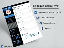 Attractive Resume Templates Free Download template Attractive Resume Template Templates Free Download 15