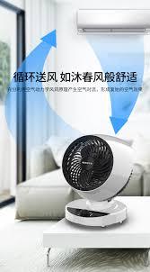 quạt điều hòa aqua Điều hòa không khí quạt đồng hành quạt điện lưu thông  không