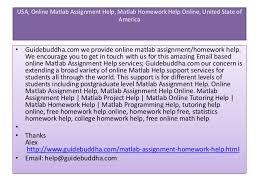 work and study essay hallmark