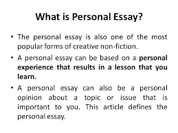 lecture personal essay recap what is analysis essay purpose  what is personal essay