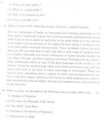 English Essays On Different Topics