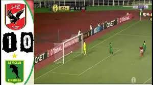 اهداف مباراة الاهلي وفيتا كلوب 1 -0 اليوم سقوط الاهلي دوري ابطال افريقيا HD  - YouTube