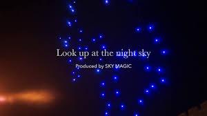 Sky Light Show 100 Drones Light Show Look Up At The Night Sky Skymagic