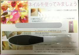 ヤフオク 使い方ネイルチップを使用するための便利な道具