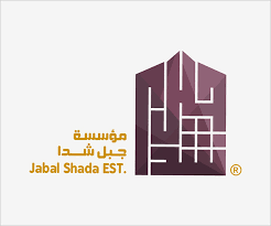 Architecture Logo Design Samples 50 Perfect Examples Of Islamic Arabic Logo Design