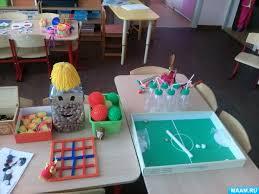 Трудовое воспитание Трудовая деятельность детей в быту и природе  Занимательный речевой материал для закрепления и автоматизации трудных звуков