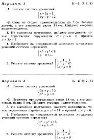 Задания по теме Арифметическая прогрессия  Контрольная работа №6 Арифметическая прогрессия