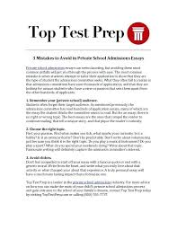 college admissions essays samples examples of essays for  college admissions