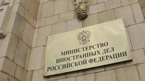 Image result for Russian Foreign Ministry