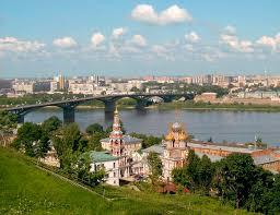 Купить диплом о высшем образовании с занесением в реестр Нижний  Купить диплом в Нижнем Новгороде