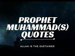 Watch Quotes Best Beautiful Quotes Of Prophet Muhammad Pbuh Must Watch YouTube
