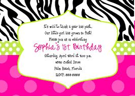 printable birthday invitation templates gangcraft net printable birthday invitation templates for adults birthday invitations