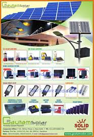 Shenzhen Socreat Electronics Technology Limited  Integrated Solar Solar Street Light Brochure