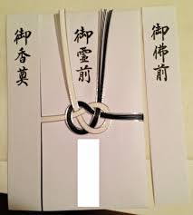 koden the condolence envelope attending a anese funeral