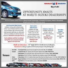 jobs in maruti suzuki vacancies in maruti suzuki paperthumb